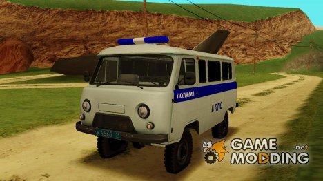 УАЗ ППС для GTA San Andreas