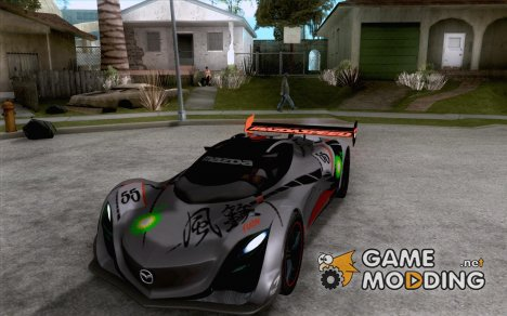 Mazda Furai V2 for GTA San Andreas
