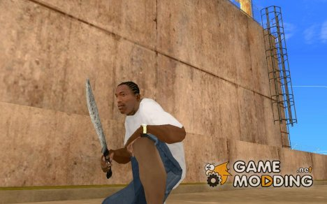 The Book of Eli Machete для GTA San Andreas