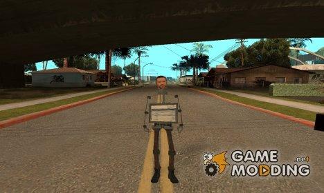 Человек компьютер из Алиен сити для GTA San Andreas