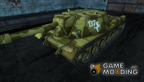 Шкурка для SU-152 для World of Tanks