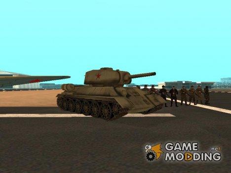 Пак второй мировой войны v1 для GTA San Andreas