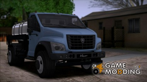 GAZon Next Молоковоз for GTA San Andreas