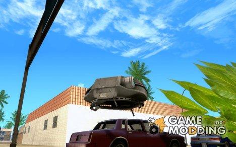 Dron for GTA San Andreas