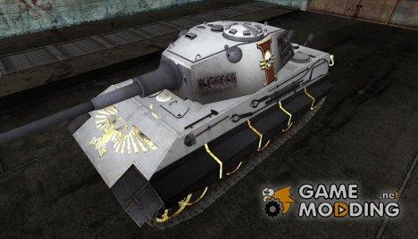 Шкурка для E-75 (Вархаммер) for World of Tanks