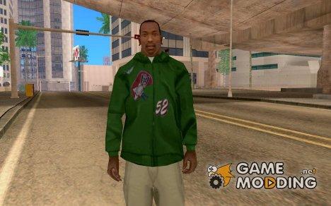 Спортивная толстовка for GTA San Andreas