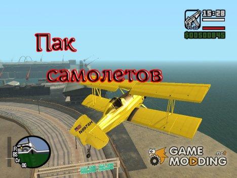 Пак самолетов для GTA San Andreas
