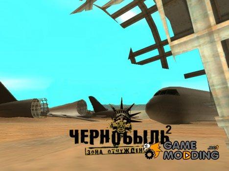 Чернобыль 2. Зона отчуждения for GTA San Andreas