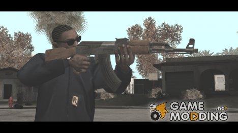 Реалистичные настройки оружия в файле «Weapon.dat» 2.5 (Fixed Version) для GTA San Andreas