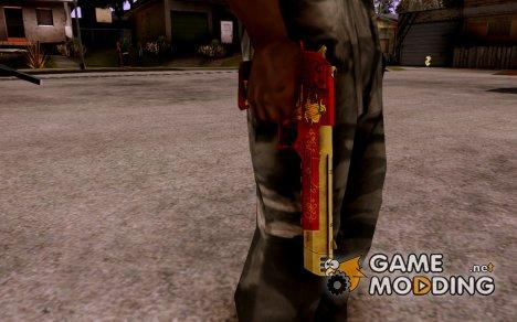 Новогодний Desert Eagle из WarFace for GTA San Andreas