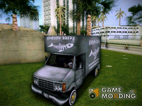 Mule from GTA 3 для GTA Vice City