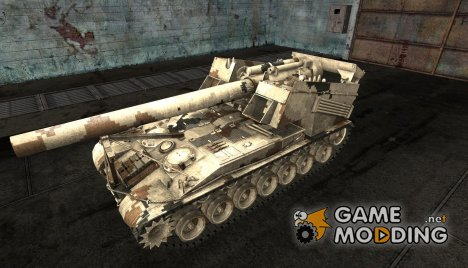 Шкурка для T92 №20 for World of Tanks