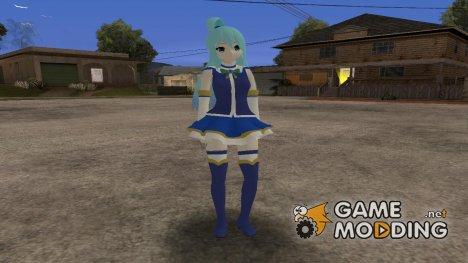 Konosuba Aqua из Этот замечательный мир для GTA San Andreas