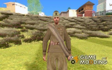 Советский воин для GTA San Andreas
