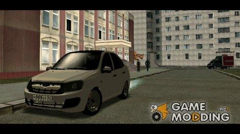 Lada Granta by Xatab для GTA San Andreas