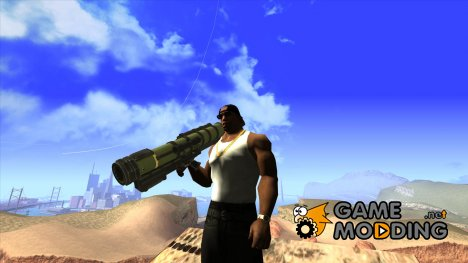 Best Weapons pack для GTA San Andreas
