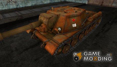 СУ-152 для World of Tanks