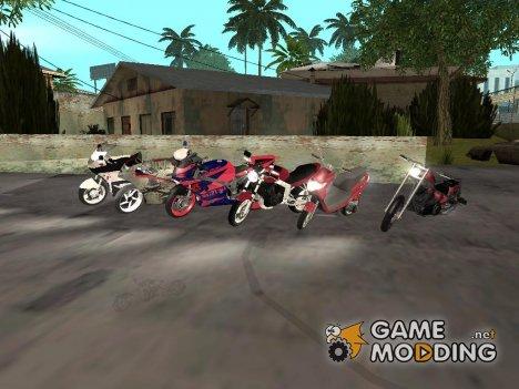 Пак мотоциклов и байков для GTA San Andreas