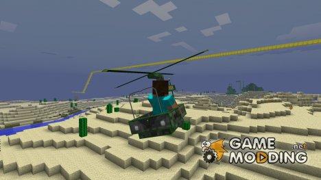 THXHelicopterMod для Minecraft