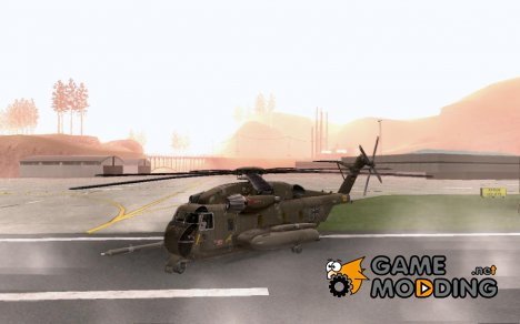 CH 53 for GTA San Andreas