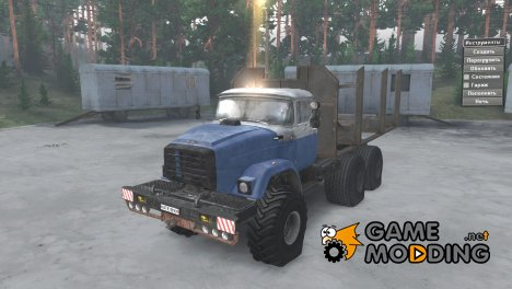 ЗиЛ Э133ВЯТ for Spintires 2014