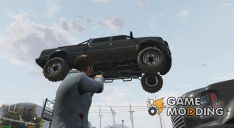 Gravity Gun v1.5 для GTA 5