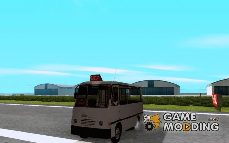 DEUTZ M2000 for GTA San Andreas