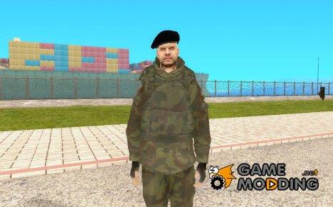 Морской Пехотинец Рф для GTA San Andreas