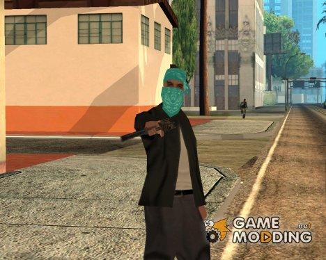 DLC Гетто for GTA San Andreas