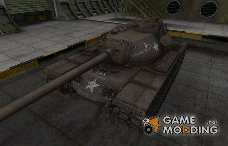 Исторический камуфляж T110E5 for World of Tanks