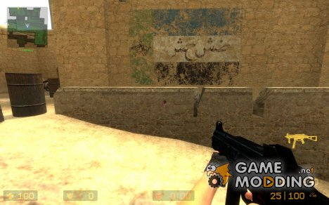 Chrome UMP45 для Counter-Strike Source