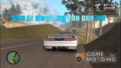 GTA IV Handling.cfg for GTA San Andreas