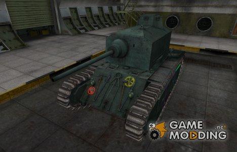 Контурные зоны пробития ARL 44 для World of Tanks