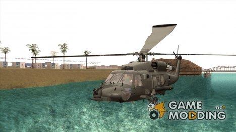 HD модели вертолётов for GTA San Andreas