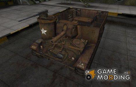 Исторический камуфляж M37 для World of Tanks