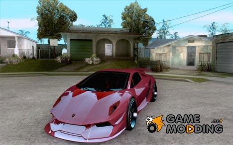 Lamborghini Sesto Elemento для GTA San Andreas