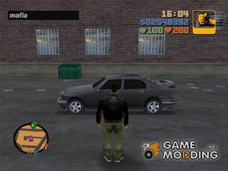 Спаунер транспорта для GTA 3