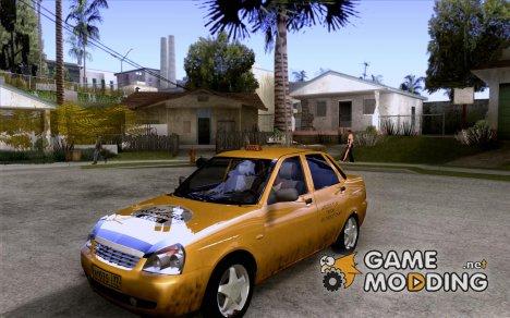 """ВАЗ 2170 """"Приора"""" Такси for GTA San Andreas"""