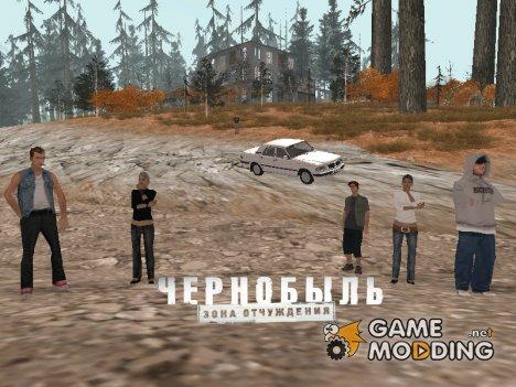 Чернобыль. Зона отчуждения для GTA San Andreas