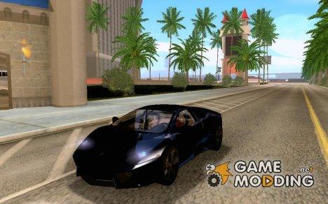 Lamborghini Reventon v2 для GTA San Andreas