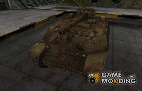 Американский танк T57 for World of Tanks