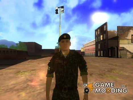 Морская пехота ВСУ v.2 for GTA San Andreas