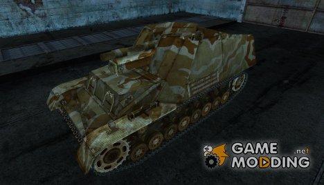 Hummel xSync для World of Tanks