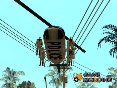 Подмога v0.3 для GTA San Andreas