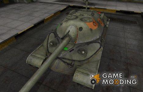 Качественный скин для ИС-7 для World of Tanks