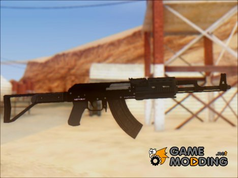 GTA V Shrewsbury Assault Rifle for GTA San Andreas
