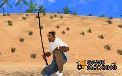Samurai katana for GTA San Andreas