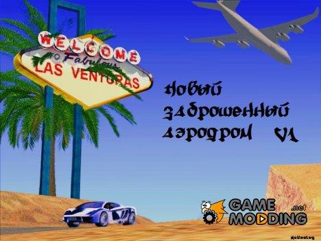 Новый заброшенный аэродром V1 для GTA San Andreas