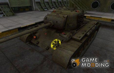Контурные зоны пробития M26 Pershing for World of Tanks
