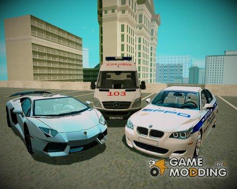Пак автомобилей от OatMeal'а для GTA San Andreas